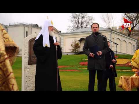 Памятник князю Владимиру заложили напротив московского Кремля