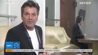 Томас Андерс начал гастрольный тур по Украине