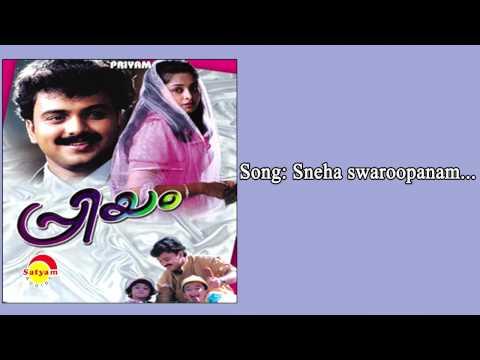 Sneha swaroopam - Priyam
