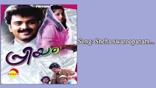 Download Sneha swaroopam - Priyam MP3 song and Music Video
