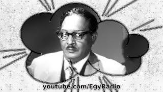 المسلسل الإذاعي ״بسطاويسي مسافر ليه״ ׀ عبد المنعم مدبولي ׀ نسخة مجمعة