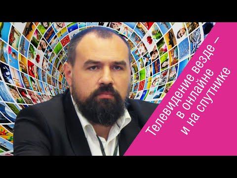 Лев Петухов («НТВ-Плюс») об OTT-сервисе оператора