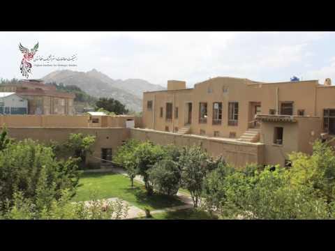 Afghan Institute for Strategic Studies (AISS)