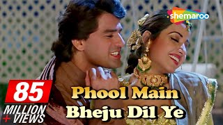 phool-mai-bheju-salma-pe-dil-aaga-ya-ayub-khan-saadhika-hindi-song