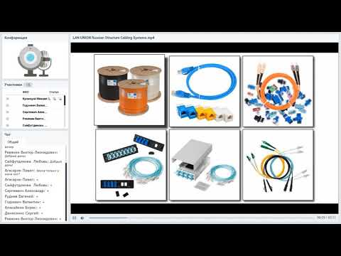 Курс ресертификации инженеров структурированных кабельных систем 25.02.2020