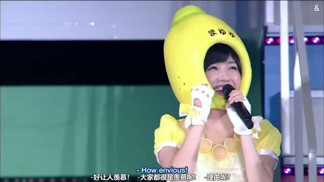 Download Yukirin getting jealous of NakoMiku (AKB48 Group Request Hour MC 2014)