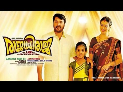 Rajadhi Raja Full Movie
