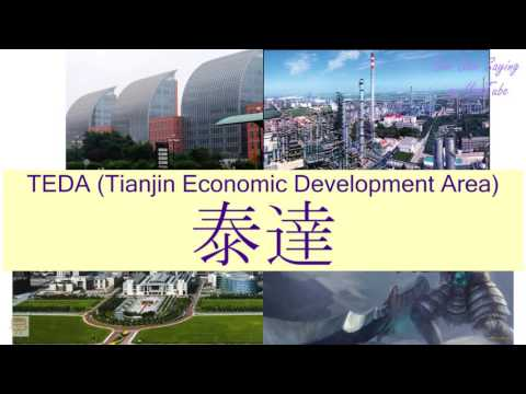 """TEDA (TIANJIN ECONOMIC DEVELOPMENT AREA)"" in Cantonese (泰達) - Flashcard"