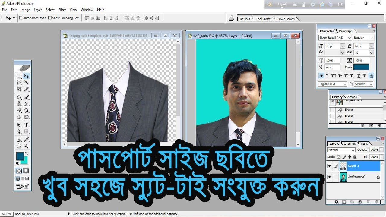 How to Create passport Size Photo with Suit & tie in Photoshop ll Free  Download Suit & Tie Template