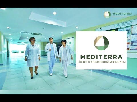 Центр Современной медицины MEDITERRA