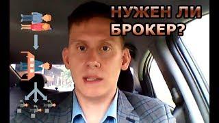 видео Что такое фондовый рынок — 5 этапов торговли + рейтинг брокеров