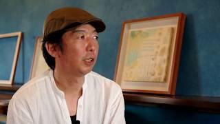 淡路島【移住者の声】 「ツナガル」06 額縁と珈琲「NeKi」(加藤康弘さん)