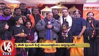 Sai Datta Peetham Organise Ayyappa Irumudi Pooja In New Jersey | V6 USA NRI News