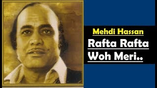 Rafta Rafta Woh Meri Hasti Ka Saman Ho Gaye Lyrics - Mehdi Hassan Songs