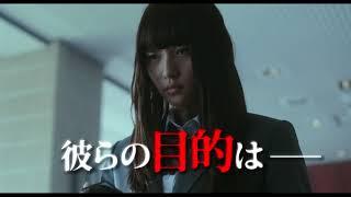 シリーズ第6弾「人狼ゲーム マッドランド」 キャスト:浅川梨奈(SUPER☆...