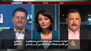 الواقع العربي- النازحون بالرمادي.. ضحية خلاف الساسة
