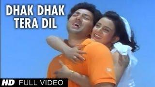 Dhak Dhak Tera Dil Dhadke [Full Song] | Majboor | Sunny Deol, Farha Naaz