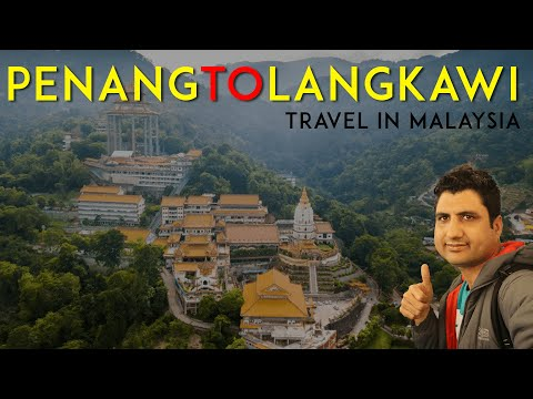 Penang to Langkawi Ferry | Travel in Malaysia