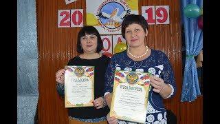 В  Михайловском районе выбрали учителя года 2019