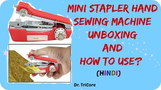 Mini stapler Hand Sewing machine Unboxing and How to use? (Hindi)