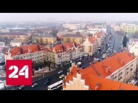 Калининградский бизнес-план. Специальный репортаж Антона Борисова - Россия 24