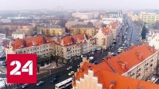 видео Поезд Калининград — Гдыня: расписание, стоимость билетов