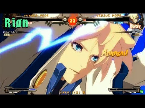 GGXrdR2 7/23/17 - Rion (Ky) Matches