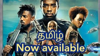 Black panther full movie//tamil dubbed movie update#EYE entertainment