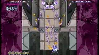 Triggerheart Exelica - No Miss Clear #2