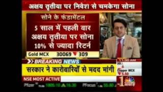 Gold as a profitable investment this Akshay Tithi with Rajiv Popley, Director Popley Group