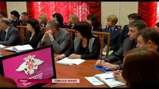 За прошедший год в Томской области на миграционный учет было поставлено около 62 тысяч иностранцев(, 2016-02-11T14:28:36.000Z)