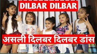 DILBAR DILBAR DANCE CHOREOGRAPHY | Satyameva Jayate | Nora Fatehi | John abraham