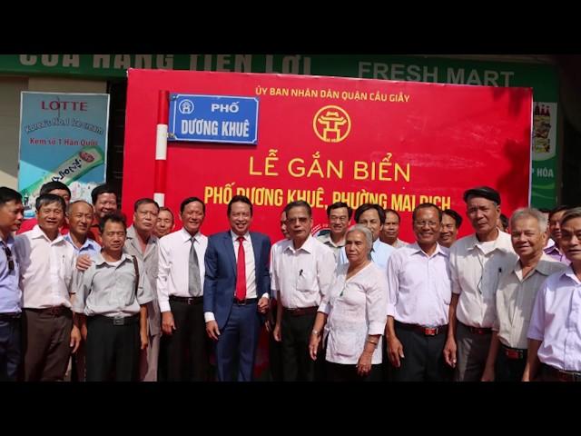 Họ Dương Việt Nam - Đi lên cùng đất nước