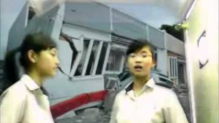 Sumatra Earthquake 2007.wmv