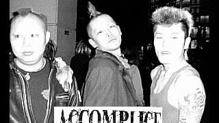 ACCOMPLICE:天道是か非か(japanese hardcore punk.1994)