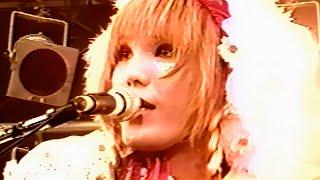 [4K 60FPS] LAREINE - Métamorphose (LIVE SHOCK WAVE ILLUSION 1999) (ラレーヌ)