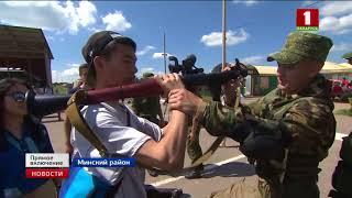 На Линии Сталина проходит международный военно-исторический фестиваль