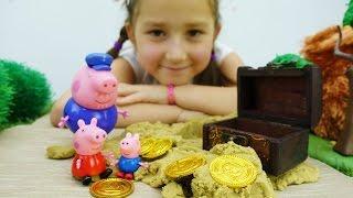 Игры для детей: Пеппа и Джордж отправляются за сокровищами