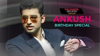 Ankush Birthday Special | Tollywood Reporter in 120 Seconds | Sangeet Bangla