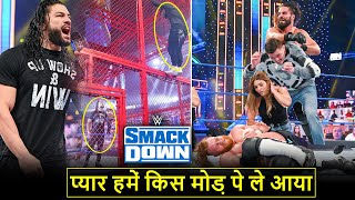'Roman Ne Diya Bada JHATKA😧' Aalyah LOVES Murphy So Much, MITB ReMatch - WWE Smackdown Highlights