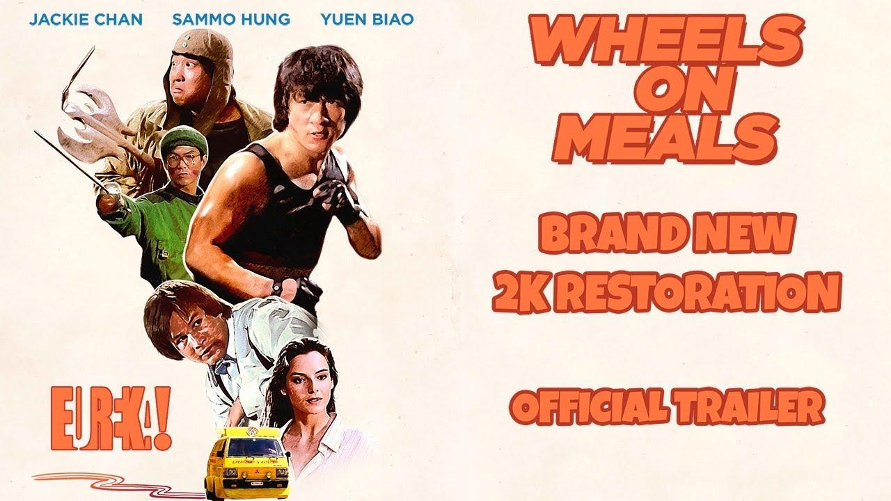 Download WHEELS ON MEALS (Eureka Classics) New & Exclusive Trailer