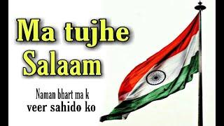 Kashmir to Hoga lekin Pakistan nahi hoga