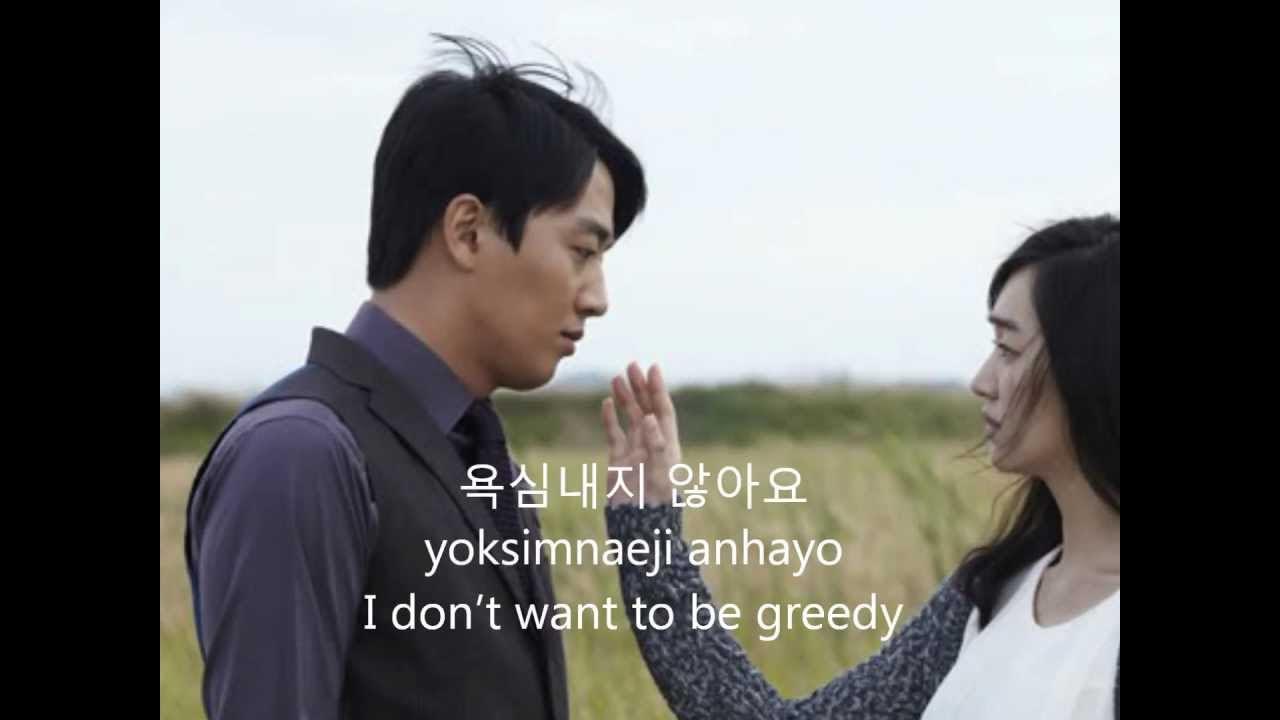 [가사] [Han, Rom, English Lyrics] Ailee (에일리) - I Have a Lover (애인 있어요)