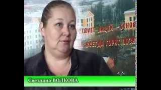 видео 1С:Психодиагностика образовательного учреждения