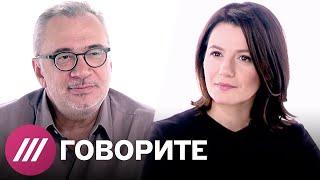 Константин Меладзе о травле музыкантов в Киеве и Москве