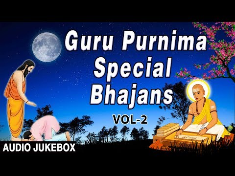 गुरु पूर्णिमा २०१७ Guru Purnima Special Bhajans,Anuradha Paudwal,Debashish,Hariom Sharan,Anup Jalota