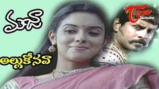 Mazaa Songs Allukonava Asin Vikram Sindhu Tolani