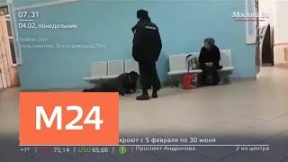Смотреть видео Полицейские столкнули со скамейки на пол задремавшего пенсионера - Москва 24 онлайн