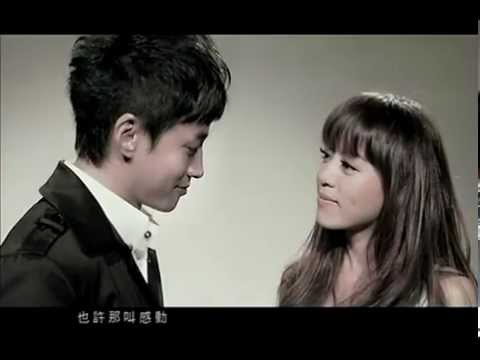 [MV] Peter Ho   jingle premiere song MV Valentine's Day next year, Peter Ho it HD full version.flv