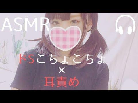 【ASMR】おしおきこちょこちょ 耳舐め こしょこしょ 【男性向けロールプレイ】シチュエーションボイス #1